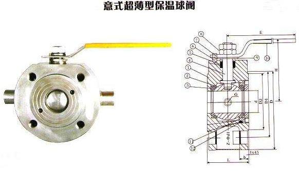 bq71f超薄型保温球阀结构图