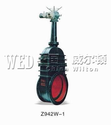 Z942W-2型煤气闸阀