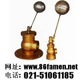 WEDHT-198铜浮球阀