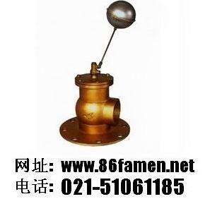 WEDHT-198黄铜浮球阀